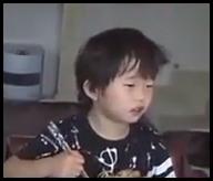 野田樹潤,弟