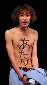 坂本,体重