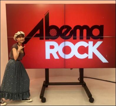 夏子,Abema
